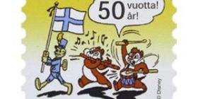 Aku Ankka - Aku Ankka ja kumppanit n:o 11b/1952  postimerkki 1 luokka