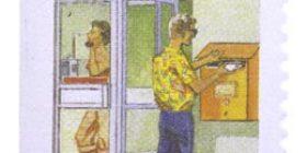 Alennuspostimerkit - Puhelinkioski ja postilaatikko  postimerkki 1