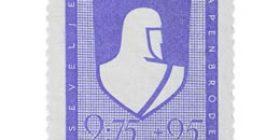 Aseveli sininen postimerkki 2