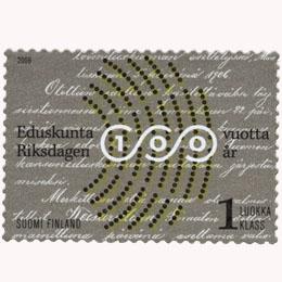 Eduskunta 100 vuotta  postimerkki 1 luokka