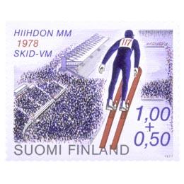 Hiihdon MM-kilpailut Lahdessa  postimerkki 1 markka
