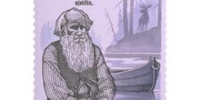 Kalevala 150 vuotta - Petri Shemeikka  postimerkki 1