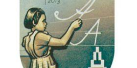 Kansakoulusta Pisaan - Kielen opetus  postimerkki 1 luokka