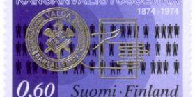 Kansanvalistusseura 100 vuotta  postimerkki 0