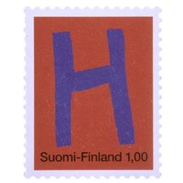 Kirjaimet - H  postimerkki 1 markka