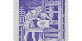 Kirjapainotaito Suomessa 300 vuotta - Kirjapaino tummansininen postimerkki 3