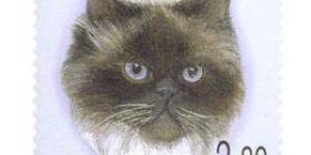 Kissoja - persialainen  postimerkki 2