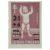 Lastenhuolto violetti postimerkki 24 markka