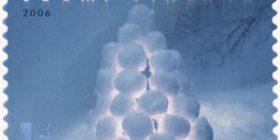Lumiteoksia - Lumilyhty  postimerkki 1 luokka