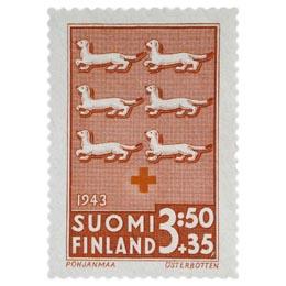 Maakuntien vaakunoita - Pohjanmaa karmiini postimerkki 3
