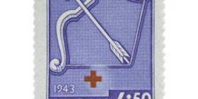 Maakuntien vaakunoita - Savo sininen postimerkki 4