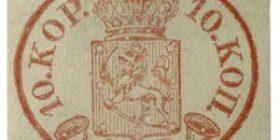 Malli 1856 Soikiomerkki punainen postimerkki 0
