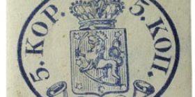 Malli 1856 Soikiomerkki sininen postimerkki 0