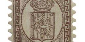 Malli 1866 ruskea / hailakanlila paperi postimerkki 0