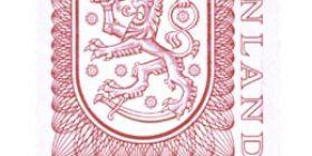 Malli 1975 Vaakuna karmiini postimerkki 0