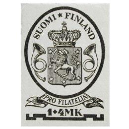 Pro Filatelia musta postimerkki 1 markka