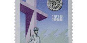 Puolustuslaitos 50 vuotta - Sankariristi  postimerkki 0