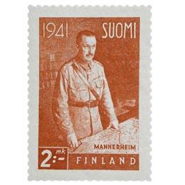 Sotamarsalkka C. G. E. Mannerheim karmiini postimerkki 2 markka