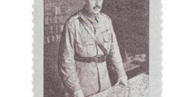 Sotamarsalkka C. G. E. Mannerheim tummanvioletti postimerkki 2