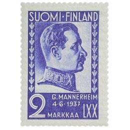 Sotamarsalkka C.G.E. Mannerheim 70 vuotta ultaramariininsininen postimerkki 2 markka