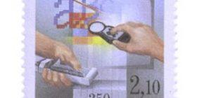 Suomalainen Kirjapainotaito 350 vuotta  postimerkki 2