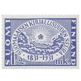 Suomalaisen Kirjallisuuden Seura 100 vuotta - Sinetti sininen postimerkki 1