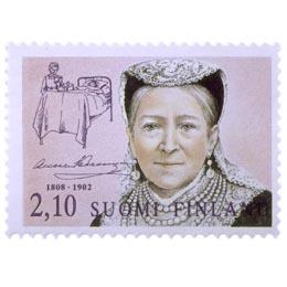 Suomalaisia naisvaikuttajia - Aurora Karamzin  postimerkki 2