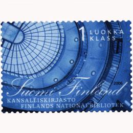 Suomen kansalliskirjasto  postimerkki 1 luokka