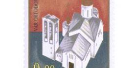Suomen ortodoksinen kirkko 800 vuotta  postimerkki 0
