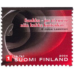 Suudelma - Suukko - jos ei ruusu ...  postimerkki 1 luokka