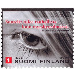 Suudelma - Suutele: tulee ...  postimerkki 1 luokka