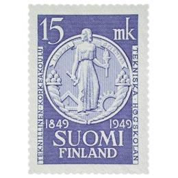 Teknillinen Korkeakoulu 100 vuotta sininen postimerkki 15 markka