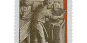 Tervakosken Paperitehdas 150 vuotta  postimerkki 0