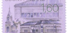 Uutta suomalaista arkkitehtuuria -  Haminan poliisi- ja oikeustalo  postimerkki 1