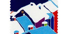 Valoa ikkunassa  postimerkki 1 luokka