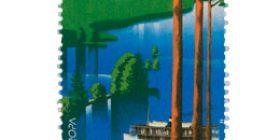 Visit Finland - Saimaa  postimerkki 1 luokka