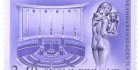 Yksikamarinen eduskunta 75 vuotta  postimerkki 2