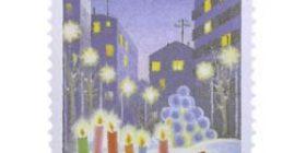Joulu kaupungissa  postimerkki 1