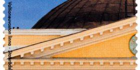 Kaksi vuosisataa valtion rakentamista - Valtioneuvoston linna  postimerkki 2 luokka