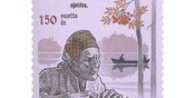 Kalevala 150 vuotta - Larin Paraske  postimerkki 2