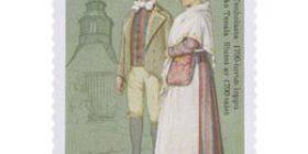 Kansanpukuja - Tenhola  postimerkki 0
