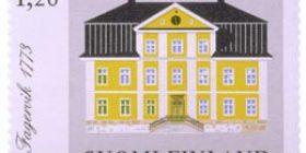 Kartanoita - Fagervik  postimerkki 1