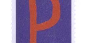 Kirjaimet - P  postimerkki 1 markka