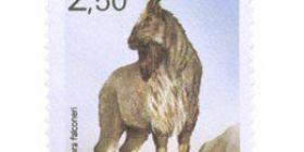 Korkeasaari 100 vuotta - Kierresarvivuohi  postimerkki 2