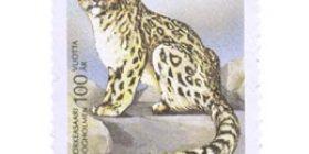 Korkeasaari 100 vuotta - Lumileopardi  postimerkki 1