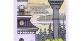 Kuopio 200 vuotta  postimerkki 1