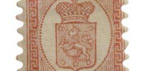 Malli 1860 punainen postimerkki 0