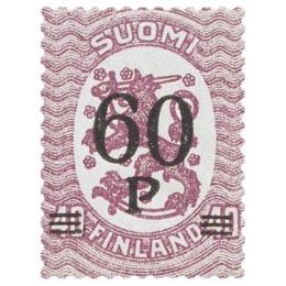 Malli 1917 Saarinen lila postimerkki 0