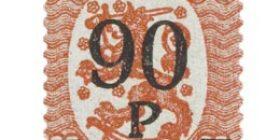 Malli 1917 Saarinen punainen postimerkki 0
