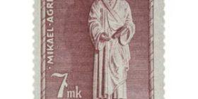 Mikael Agricolan Uusi testamentti 400 vuotta ruskeanpunainen postimerkki 7 markka